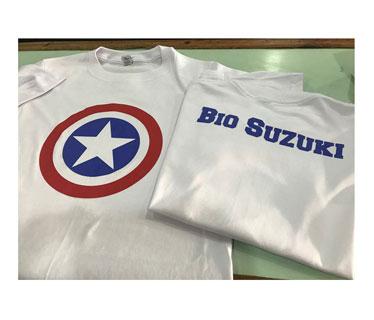 Tshirt algodon vinyl personalizado blanco + tshirt