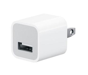 ADAPTADOR DE CORRIENTE APPLE, USB DE 5W.