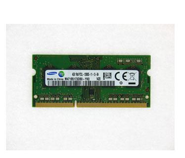 MEMORIA 4GB, DDR3, SODIMM (M-DDR3-4G-SODIMM) PULL OUT