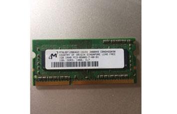 MEMORIA 1GB, GENERICA, DDR - 3 1333 MHZ PARA NOTEBOOK