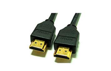 CABLE HDMI AGILER, 50 PIES, NEGRO.